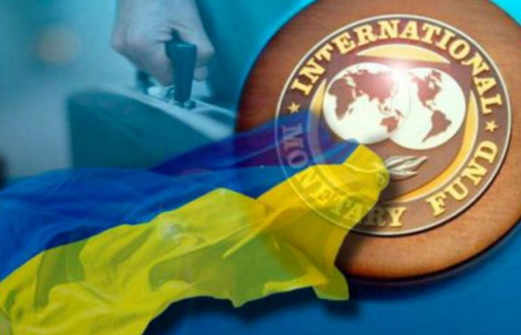 МВФ обнародовал полный текст отчета относительно Украины