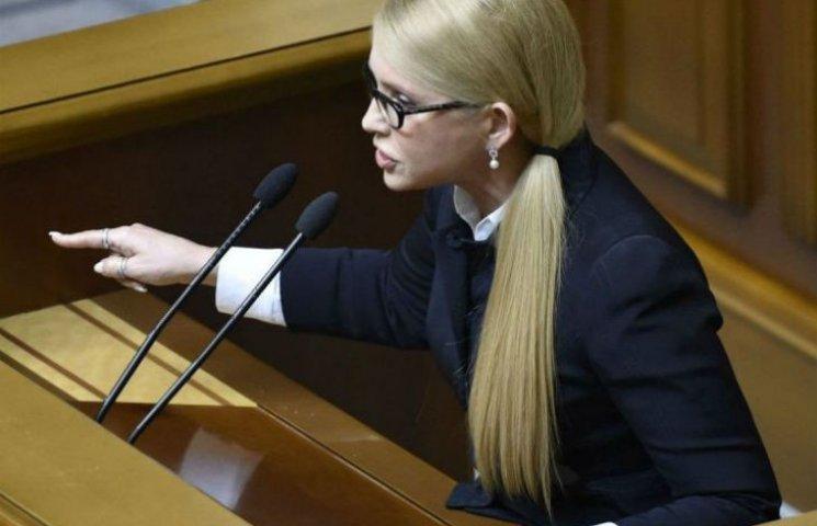 Казахський сценарій російських спецслужб для Тимошенко