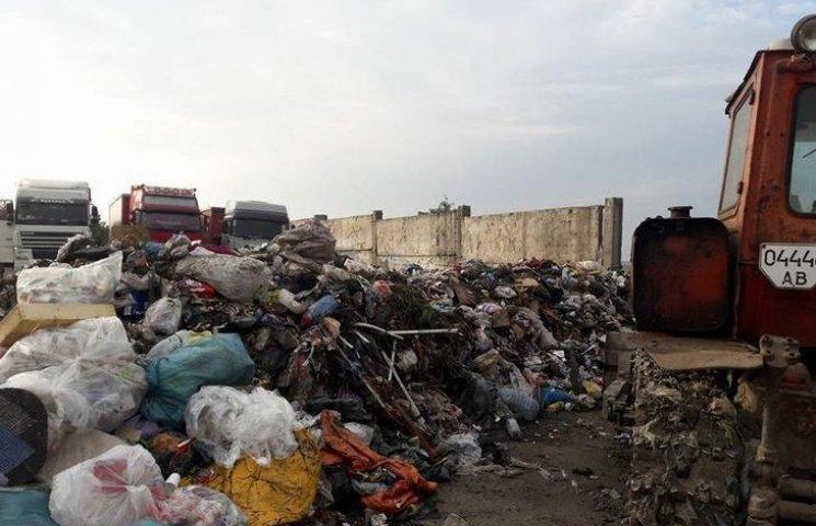 У Вінниці відмовились приймати львівське сміття на міський полігон