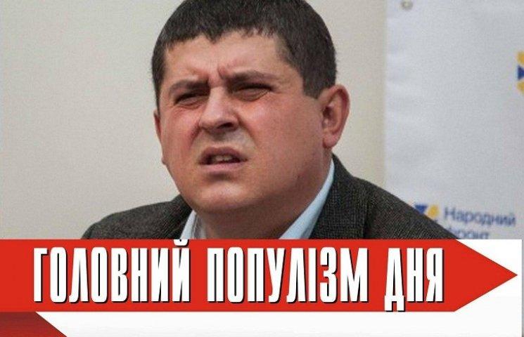"""Головний популіст дня: """"Фронтовик"""" Бурбак, який разом з Тимошенко виступає за мораторій на продаж землі"""