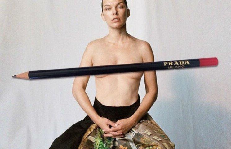 Українка Мілла Йовович знялася в дивній фотосесії
