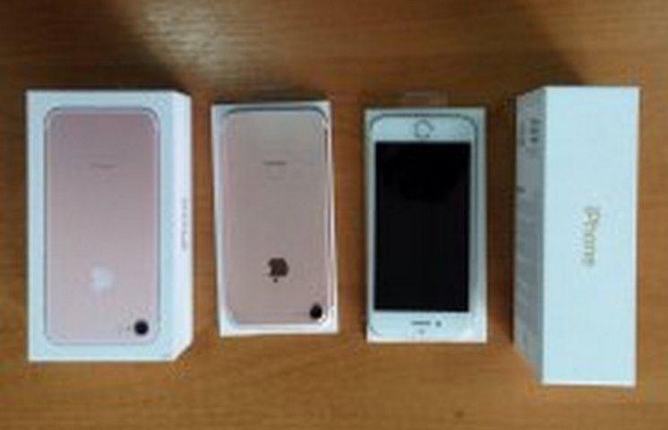 """Тернополянин, що приховав ввіз """"IPhone 7"""", сплатить чималий штраф"""