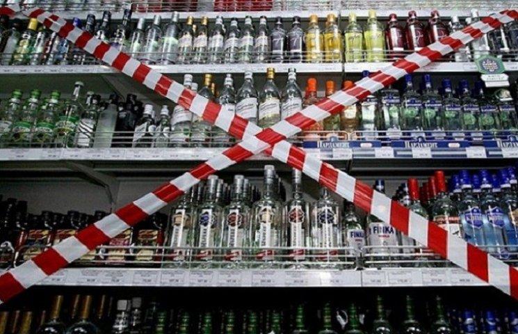 Тверезий Первомайськ: місцева влада обмежила продаж алкоголю