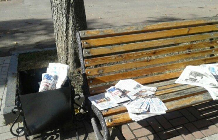 """Обласну газету Хмельниччини """"відправили"""" в смітник"""