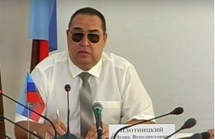 """У луганському """"виші"""" керівництво розікрало гроші Плотницького"""