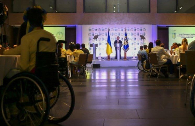 Порошенко нагородив миколаївських паралімпійців та їхніх тренерів