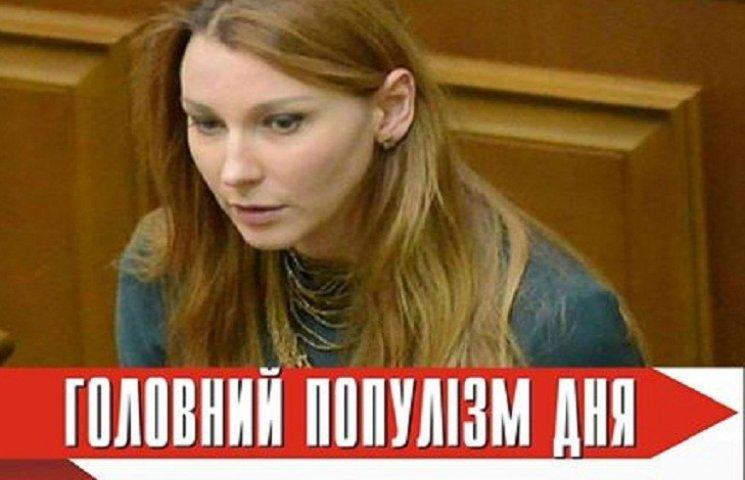 Главная популистка дня: Червакова, которая выстроила конспирологию вокруг Гребенщикова и Макаревича