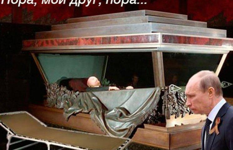 #ЧтобТыСдохВВП: Як соцмережі вітають Путіна з днем народження