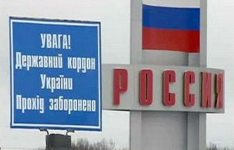 На Харківщині затримали жінку, яка за хабар хотіла провести росіянку через кордон