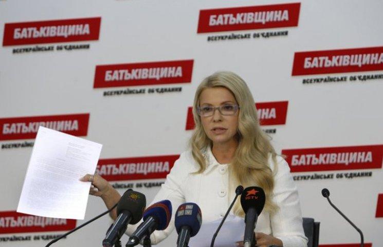 Як Тимошенко збирається жити без референдуму