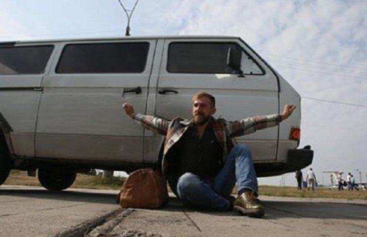 Украинский журналист отправился в кругосветное путешествие со $100 в кармане