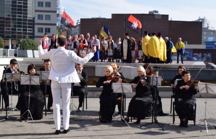У Дніпрі закликали українців повертатися…