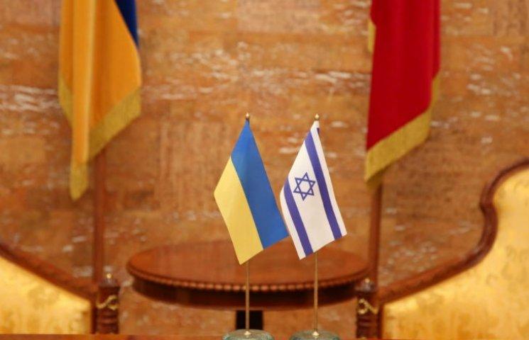 Харківщина запропонувала Ізраїлю низку напрямків співробітництва, – керівник ОДА Світлична