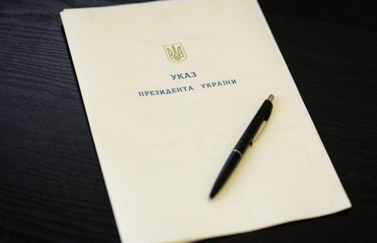 Порошенко підписав указ про відзначення Дня гідності та свободи