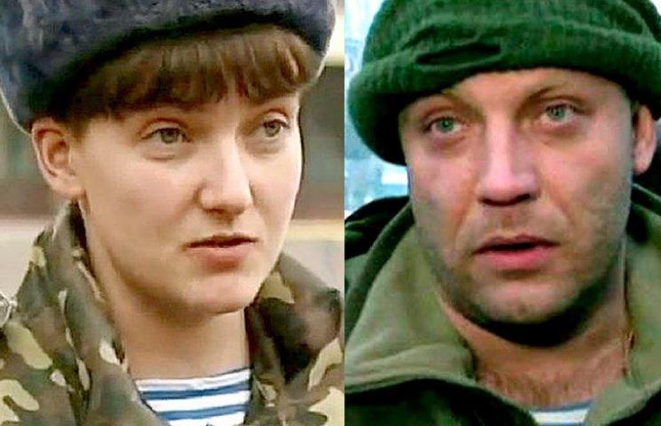 Найдутся ли свидетели чаепития Савченко с Захарченко