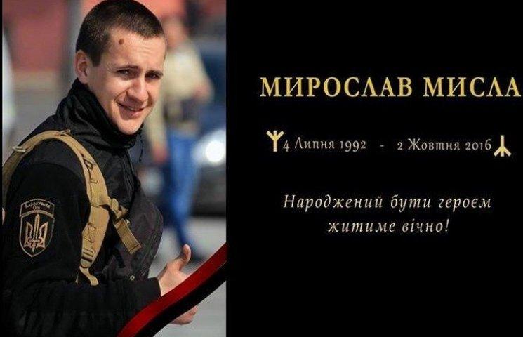 Миколаївці зберуться на скорботне віче в пам