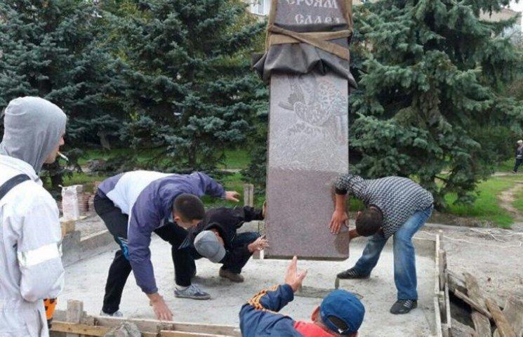 На Миколаївщині ініціаторам встановлення пам