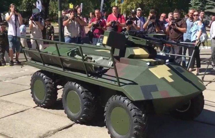 В Україні випробовують першого вітчизняного наземного бойового робота