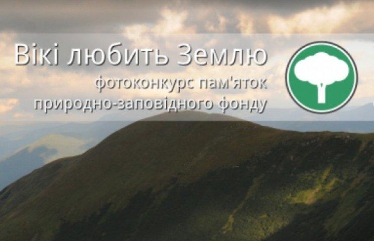 Фото фантастичної закарпатської природи потрапили у ТОП-10 конкурсу Вікіпедії