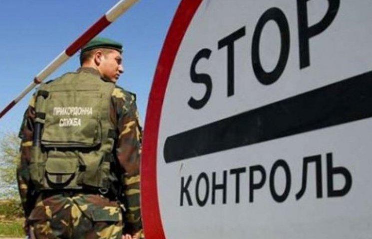 На Харківщині житель Донеччини намагався вивезти на Росію книги та ікони