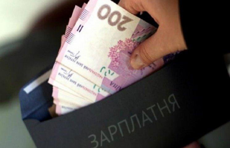 Жителям Хмельниччини винні майже три мільйони гривень зарплат