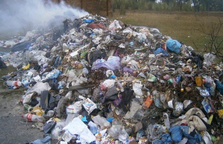 На Славутчині селяни виявили гору сміття…