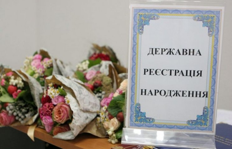 Родителям винницких новорожденных свидетельства о рождении детей вручит министр