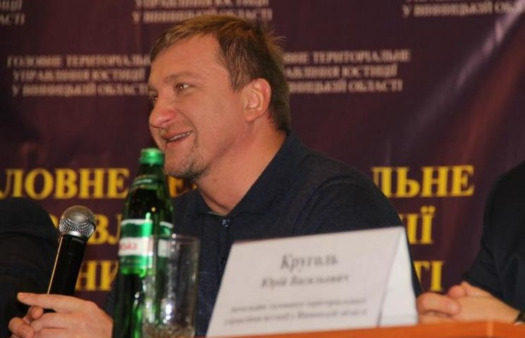 Міністр Петренко пожалівся вінницьким студентам на свою маленьку зарплату