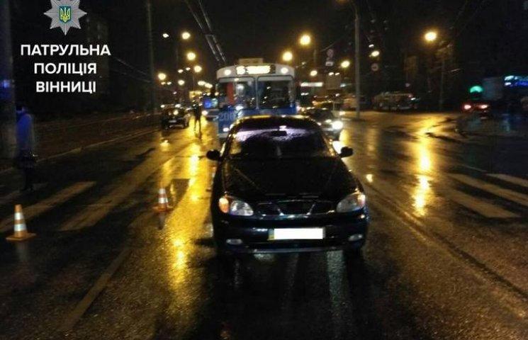 У Вінниці за півгодини на одній вулиці сталося три ДТП