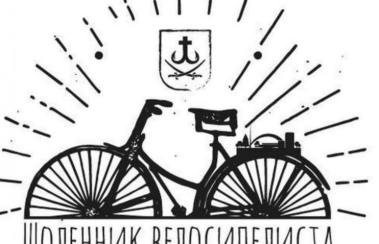 """Десятеро відомих вінничан вестимуть """"Щоденник велосипедиста"""""""