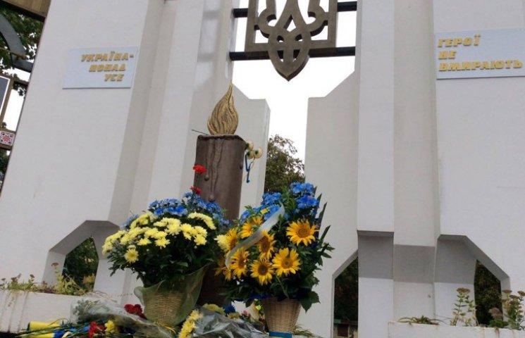 У Хмельницькому вшанували борців за незалежність