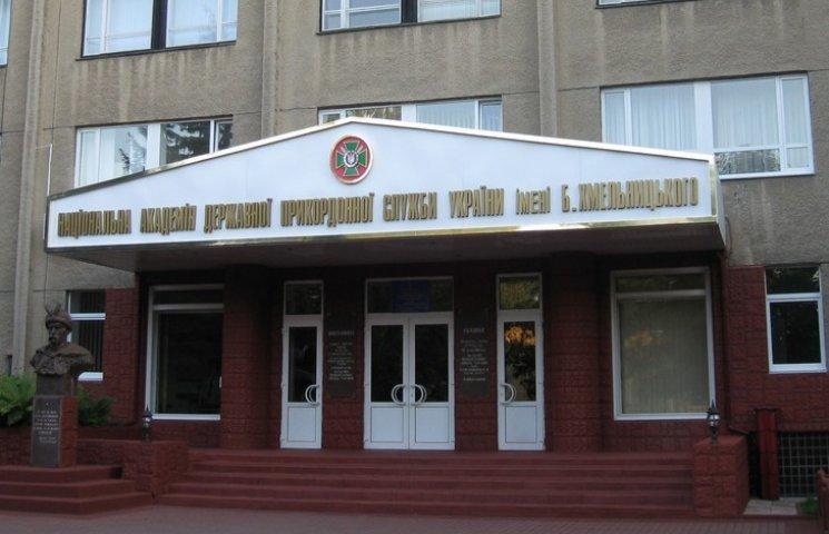 Памятный знак Тарасу Шевченко открыли в Хмельницкой пограничной академии
