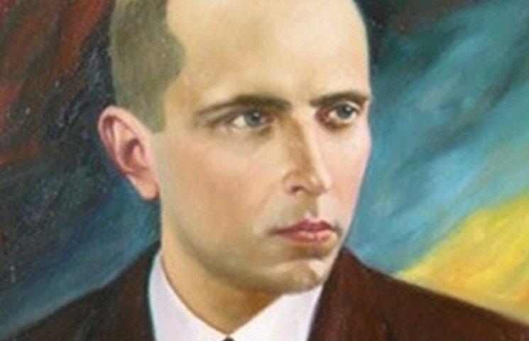 Історія дня: Як помер Степан Бандера