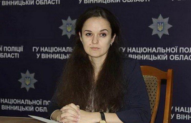 На Вінниччині працюватиме поліцейська-омбудсмен