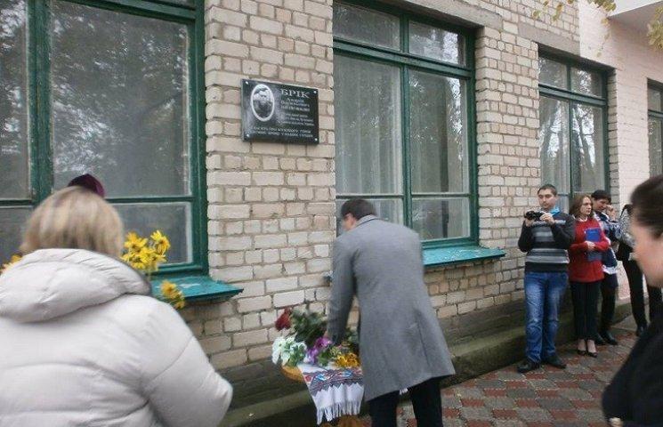 На Миколаївщині в пам