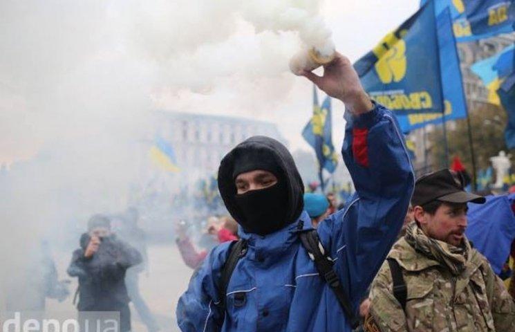 """На марші """"Свободи"""" націоналісти палили димові шашки"""