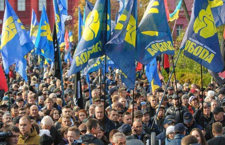 """""""Свобода"""" отпраздновала 25-летний юбилей 20-тысячным Маршем героев"""