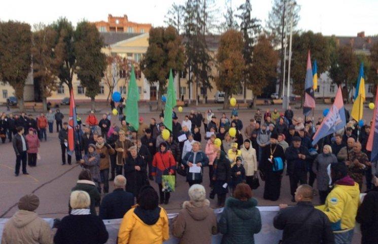 В Хмельницком началось противопутинское шествие