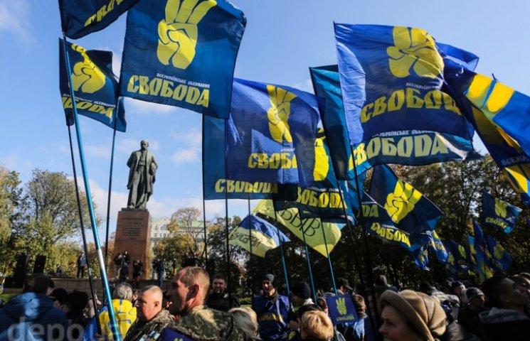 """Як """"Свобода"""" перейняла методи """"Азова"""" у піар-акціях"""