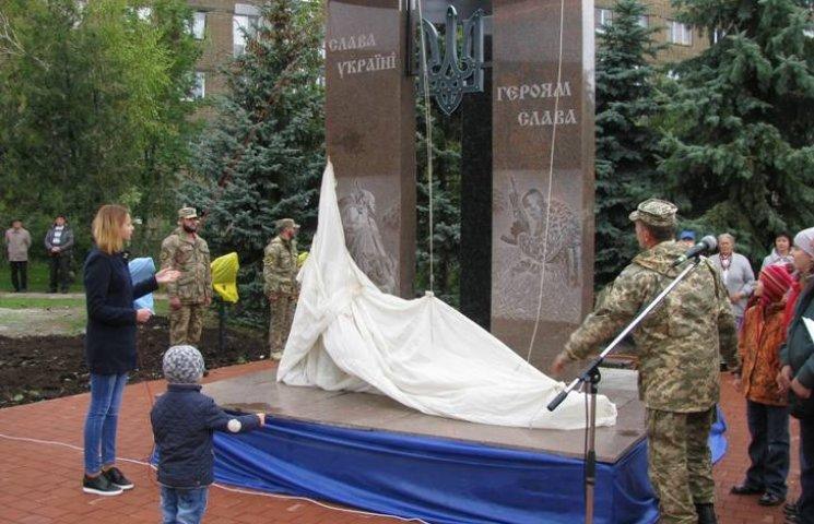 На Миколаївщині відкрили пам