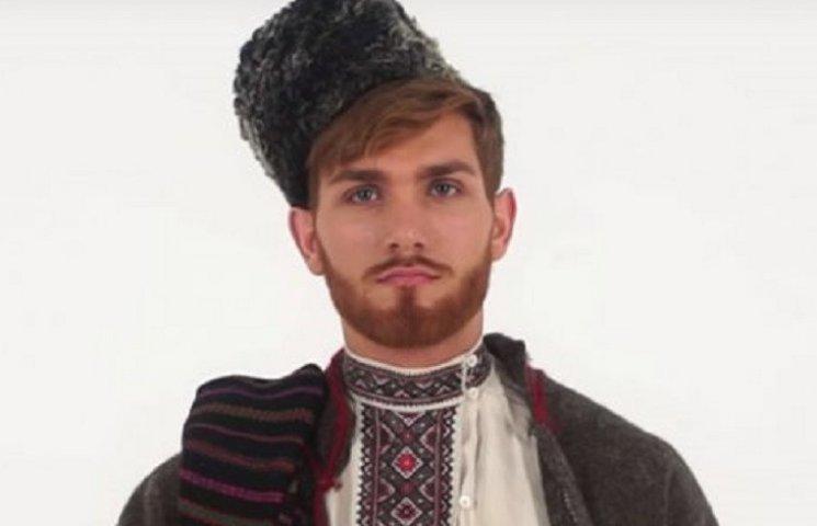 Українська мода: як одягалися українські чоловіки у давнину