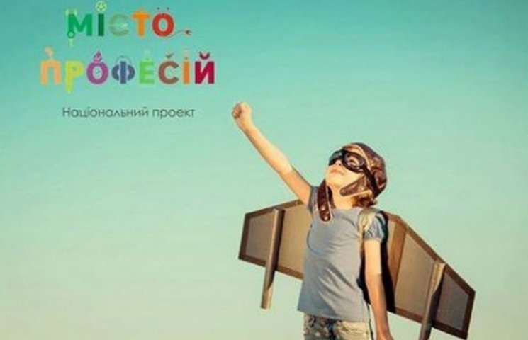 """У вінницьких рятувальників сьогодні """"дитячий"""" день"""