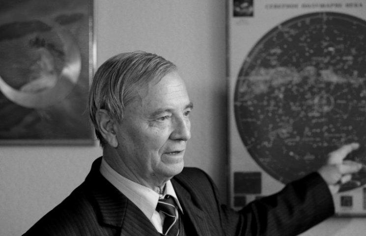 Помер всесвітньо відомий астроном Клим Чурюмов родом з Миколаєва