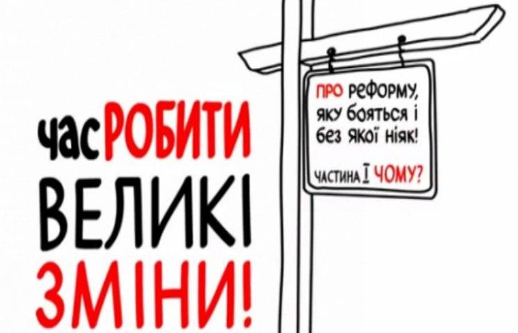 Как живет Полтавщина в объединенных территориальных общинах