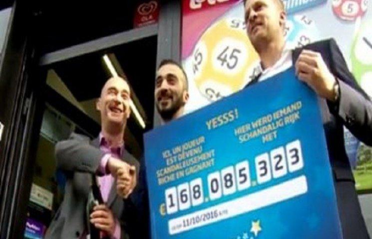 Майже 200 мільйонів виграв у лотерею бельгійський двірник