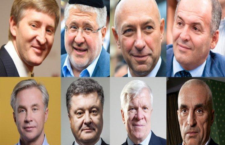 У рейтингу найбагатших українців є кілька осіб тісно пов