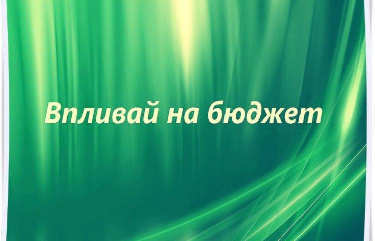На Полтавщині оголосили конкурс по визна…
