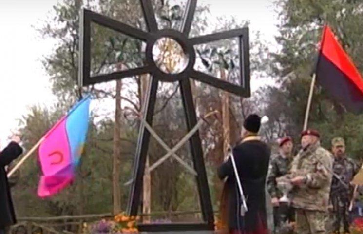 На Полтавщине открыли памятник погибшим казакам