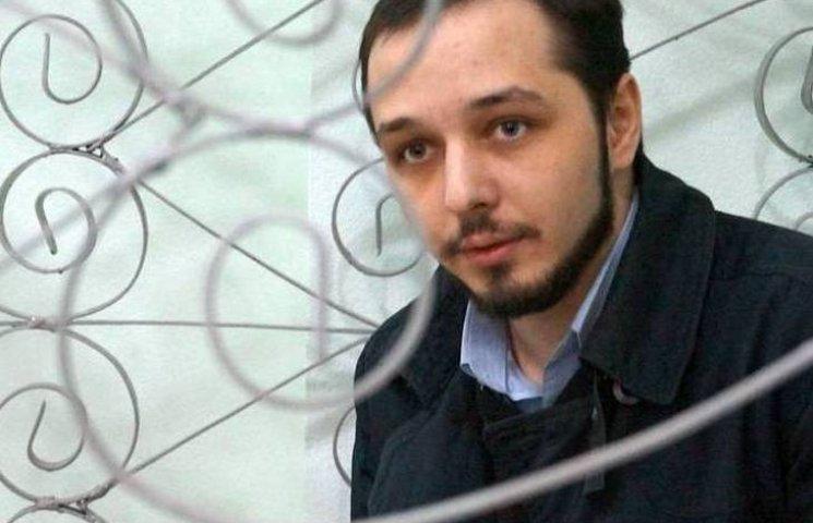 """Слухання справи вінницького активіста """"Хорта"""" знову відклали майже на місяць"""