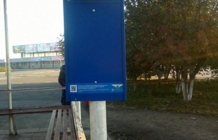 Хмельничани вже потрощили новенькі таблички з розкладом руху громадського транспорту
